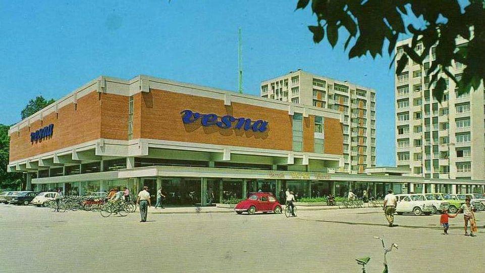 open-department store 1971.y